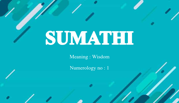 SUMATHI NAME WALLPAPERS