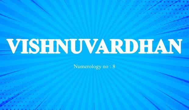 Vishnuvardhan Name Meaning