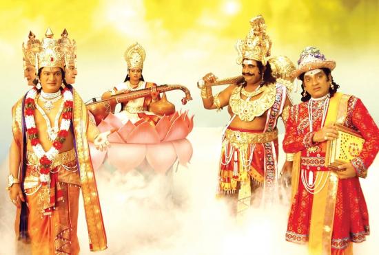 Rama rama krishna krishna telugu movie songs free download.