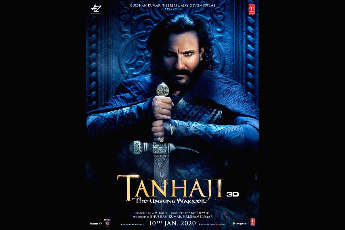 Image result for Tanhaji Kajol