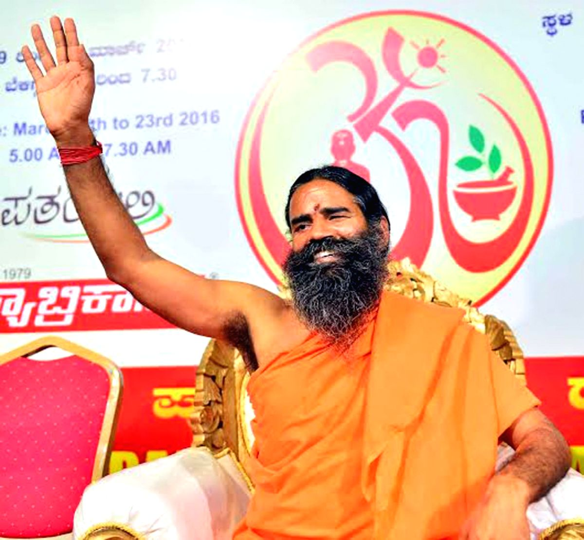 New Delhi, June 13 :  Yoga guru Ramdev-run Patanjali Ayurved has claimed that it has discovered substantial cure for coronavirus with 80 per cent succ