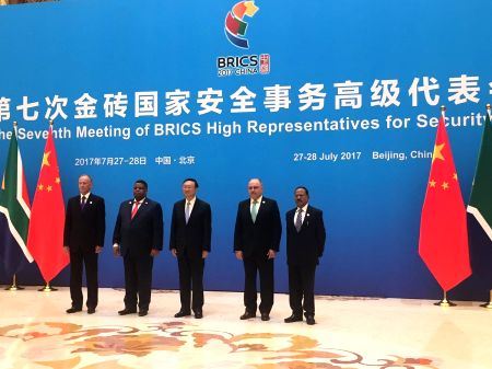 Doval attends 7th BRICS Meeting of High Representatives for Security Issues