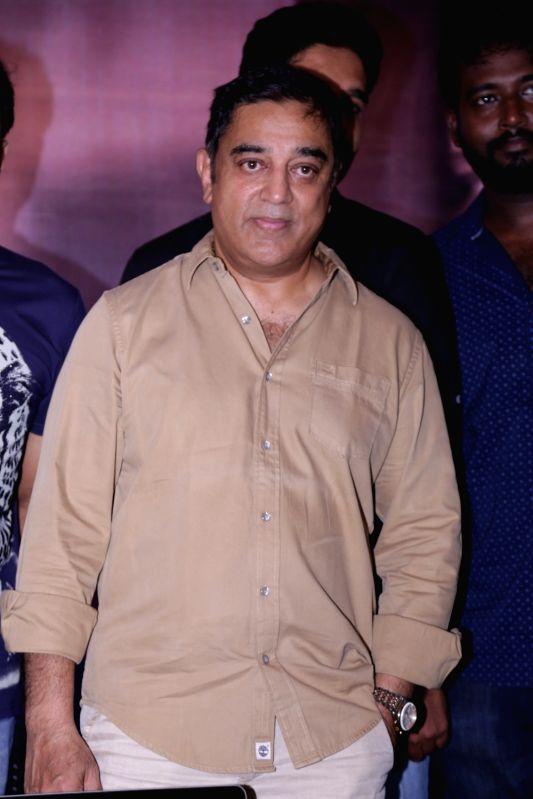 Actor Kamal Haasan. (File Photo: IANS)