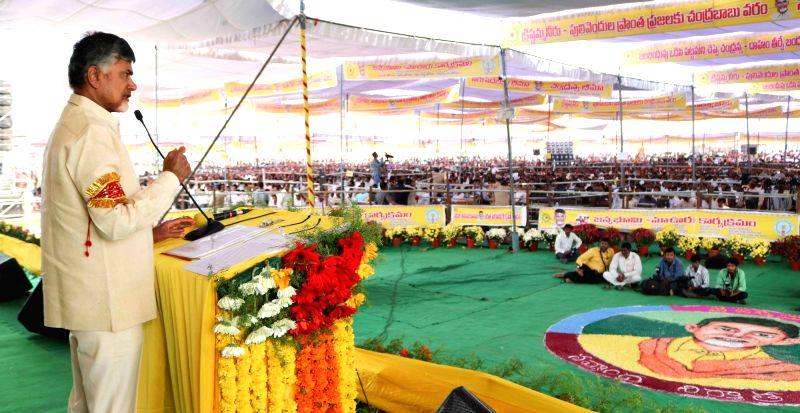 Chandrababu Naidu  addresses during a programme - N. Chandrababu Naidu