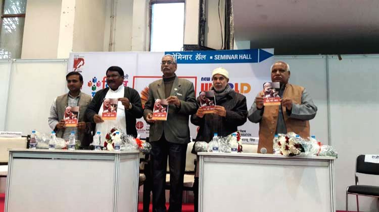 Book on Mann ki Baat launched at World Book Fair