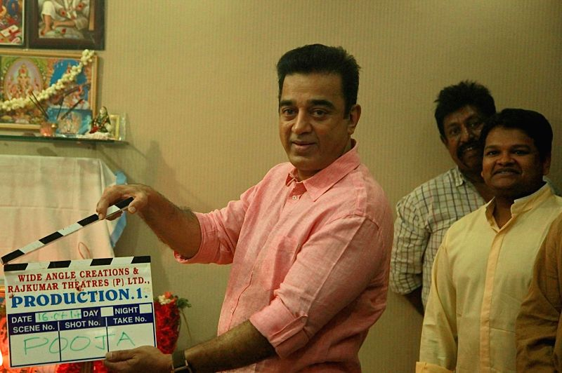 Actor Kamal Haasan during a programme in Chennai(Image Source: IANS)