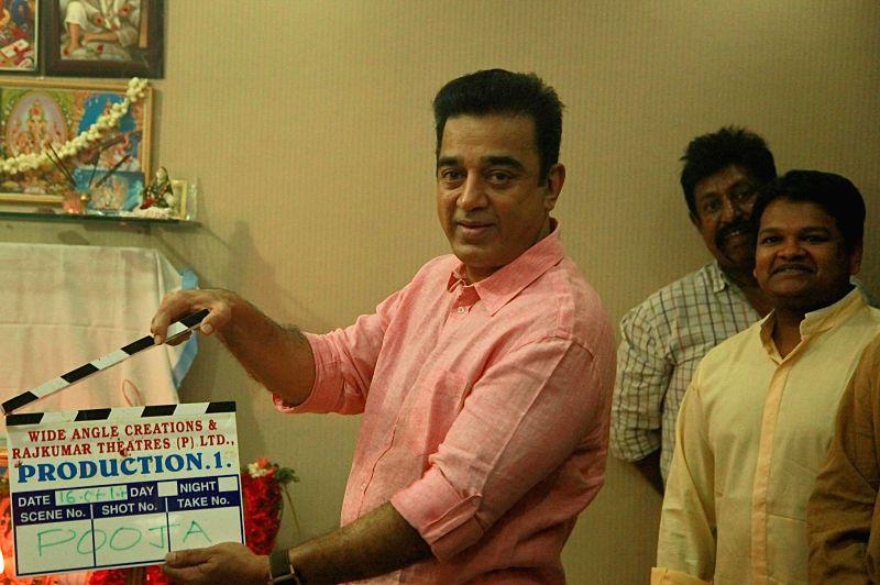 Actor Kamal Haasan during a programme in Chennai