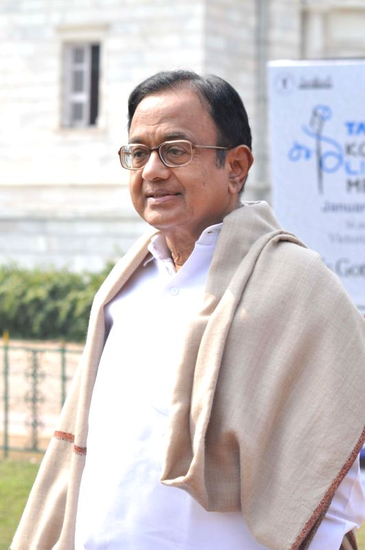 Congress leader P Chidambaram. (File Photo: IANS)