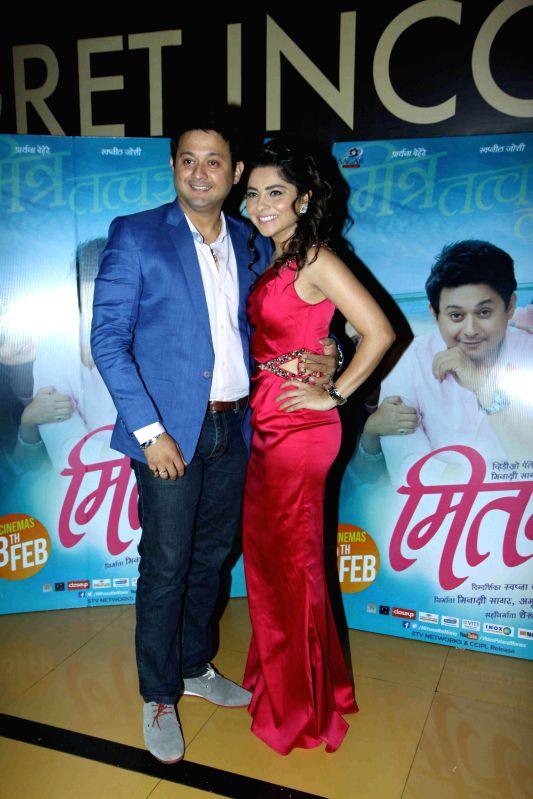 Marathi serial song ringtone download mp3 | ЕНТ, ПГК, гранты