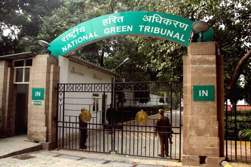 :National Green Tribunal. (File Photo: IANS).