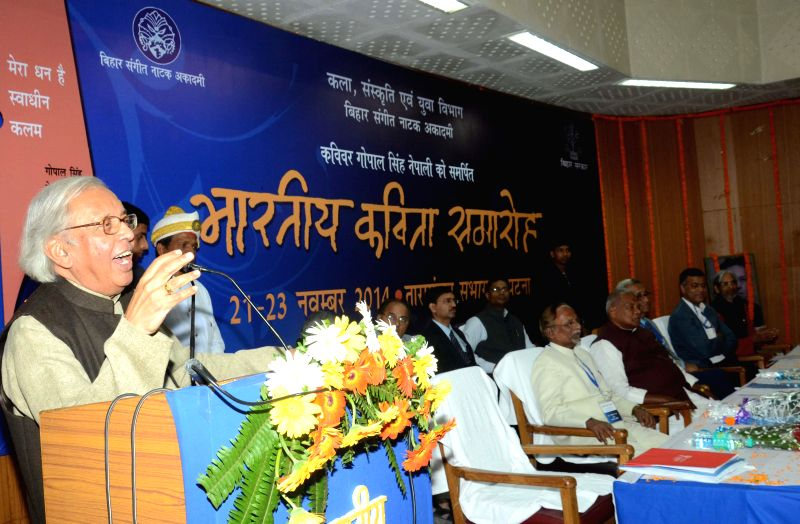 Hindi poet, critic and editor Ashok Vajpeyi addresses during a programme in Patna, on Nov 21, 2014.(Image Source: IANS)