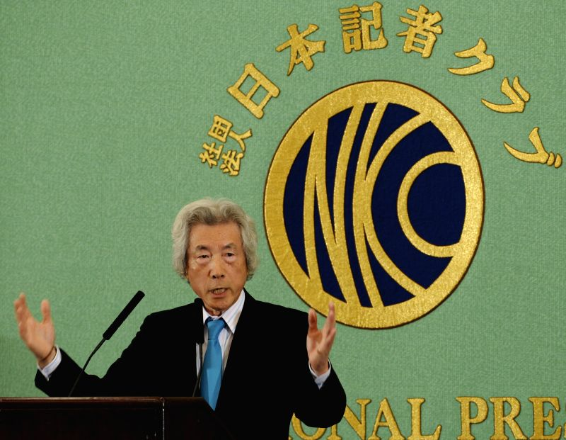 : TOKYO, Nov. 12, 2013 (Xinhua/IANS)Former Japanese Prime Minister Junichiro Koizumi delivers a speech during a press conference in Japan National Press Club in Tokyo, Japan, Nov. 12, 2013. ...(Image Source: IANS)