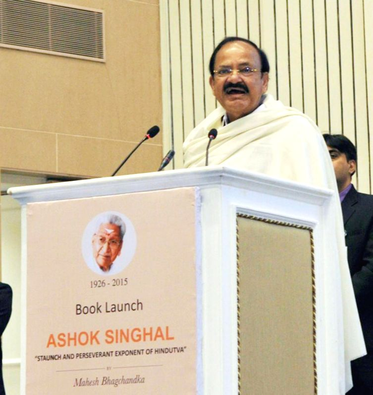 Vice President M. Venkaiah Naidu addresses at the launch of Mahesh Bhagchandka's book 'Ashok Singhal: Staunch and Perseverant Exponent of Hindutva' in New Delhi on Dec 7, 2017.