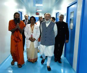 : Haridwar: Modi inaugurates Patanjali Research Institute