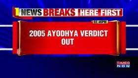 2005 Ayodhya terror case: Court sentences four convicts to life imprisonment
