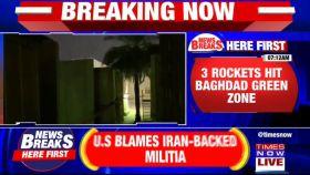 3 rockets hit Baghdad's Green Zone near the U.S Embassy