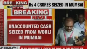 Ahead of Maha assembly elections, Rs 4 crore cash seized from vehicle in Mumbai