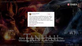 Ajay Devgn's 'Tanhaji: The Unsung Warrior' runs into trouble