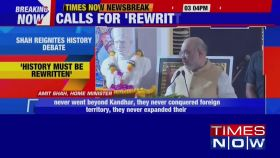 Amit Shah calls for re-writing history to reflect India's point of view