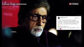 Amitabh Bachchan supports Mumbai Metro in his tweet, 'Save Aarey' activists protest outside his residence