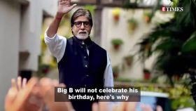 Amitabh Bachchan will not celebrate his birthday this year, here's why