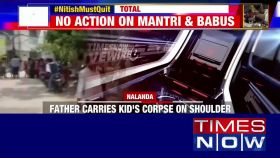 Another case of apathy as father forced to carry son's corpse to hospital in Bihar's Nalanda