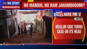 Ayodhya case: Muslim parties reject 'existence' of Ram temple, say 'proof inconclusive'