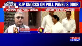 Bengal civic polls: BJP meets SEC, demands ample time for campaigning