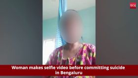 Bengaluru: Woman makes selfie video before committing suicide