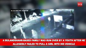 Bulandshahr: Youth runs over Dalit family for opposing girl's harassment, 2 dead