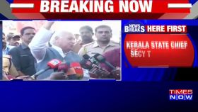 CAA petition in SC: Kerala Guv Arif Mohammed Khan seeks report from state govt