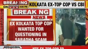 CBI constitutes special team to locate former Kolkata police commissioner Rajeev Kumar, say sources