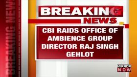 CBI raids 4 locations over alleged illegal use of land to raise Ambience Mall in Gurgaon