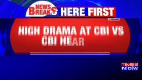 CBI vs CBI hearing: Judge expresses displeasure in chargesheet filed