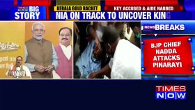 Colour of gold is 'red' in Kerala: BJP chief JP Nadda on Kerala CM's office involvement in gold smuggling case