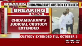 Court extends P Chidambaram's judicial custody till Oct 3