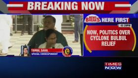 Cyclone Bulbul: Have not got relief from Centre, says Mamata Banerjee