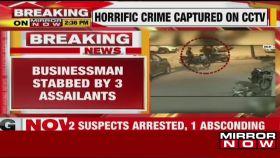 Delhi: Businessman stabbed in road rage incident, crime caught on camera