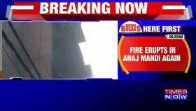 Delhi: Fire erupts in Anaj Mandi once again, 4 fire tenders rush to spot