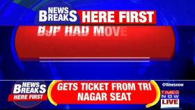 Delhi poll: AAP drops Jitender Singh Tomar, gives ticket to his wife
