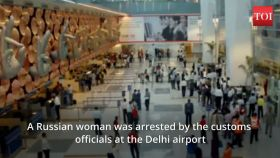 Delhi: Russian woman arrested for smuggling 'growth hormone'