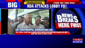Deny bail to Amulya for pro-Pakistan slogan issue at anti-CAA rally: BS Yediyurappa