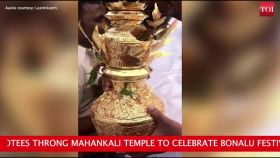 Devotees throng Mahankali temple to celebrate Bonalu festival