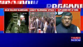 Do not approve statements made by Parvesh Verma, Kapil Mishra: RS Prasad