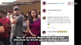 Drunk goons attack 'Dev D' actress Mahie Gill during shooting