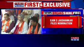 EAM S Jaishankar files nomination papers for Rajya Sabha from Gujarat's Gandhinagar