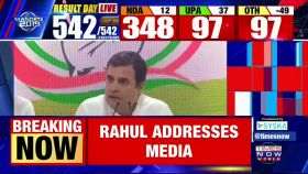 Election Results : Rahul Gandhi congratulates PM Narendra Modi, BJP and Smriti Irani at Congress headquarters