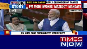 """ Emergency was a blot on democracy"", says PM Modi in Lok Sabha address"
