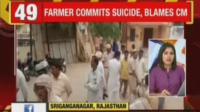 Farmer commits suicide in Rajasthan, blames CM