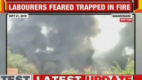 Fire still raging in Bahadurgarh factory, workers feared trapped inside